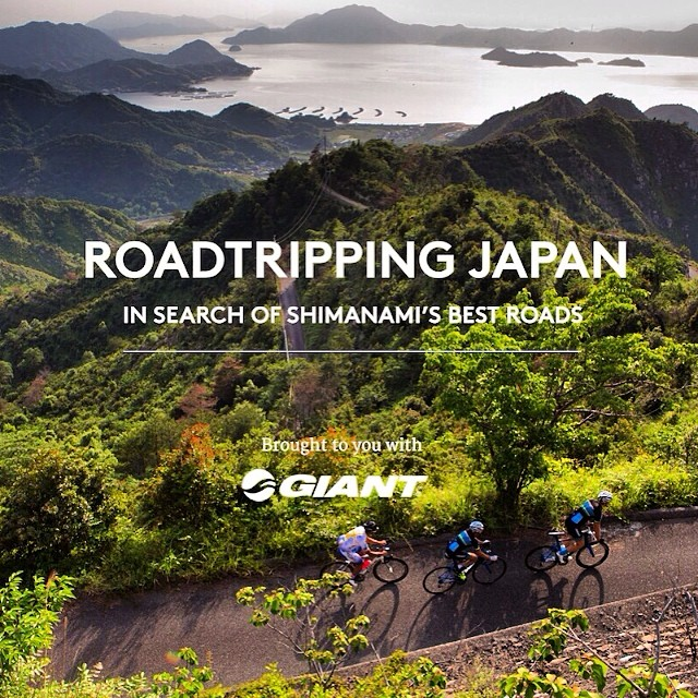 Looking forward to publishing our roadtrip to Japan riding some of Shimanami's most spectacular roads with @giantbikesaus. Stay tuned next week. - via CyclingTips Instagram feed