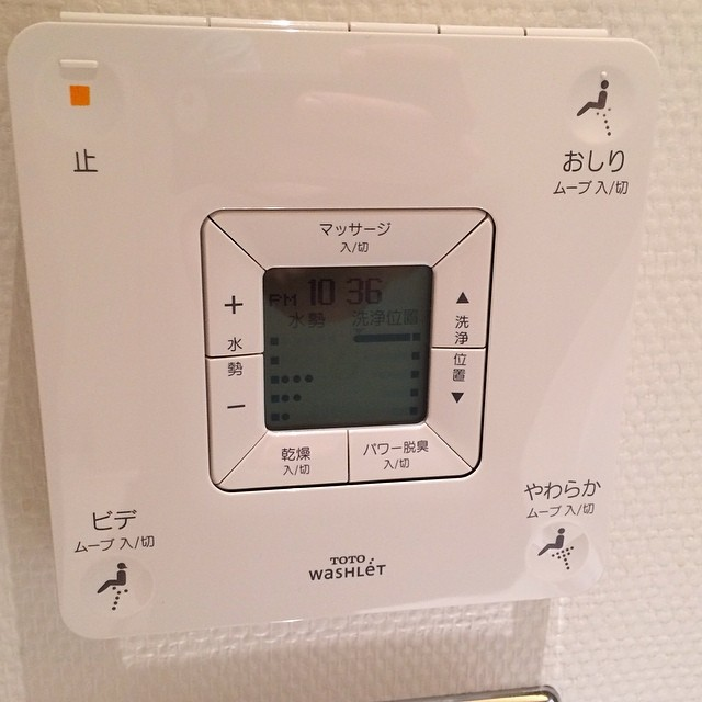 How do you flush this thing? #roadtrippingjapan - via CyclingTips Instagram feed