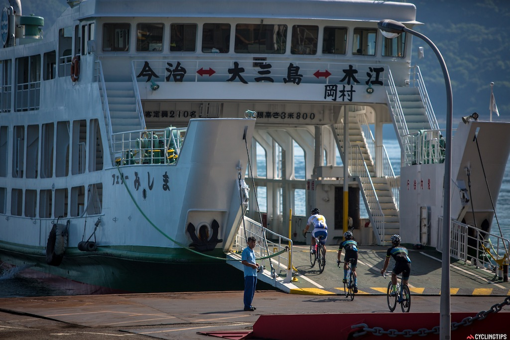 Most of the islands are connected by bridge, but to get to Kure we had to use the ferry