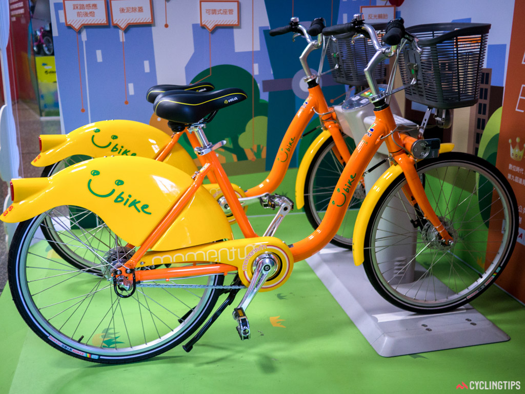 You BIkes made by Giant for the City share schemes in Taiwan.