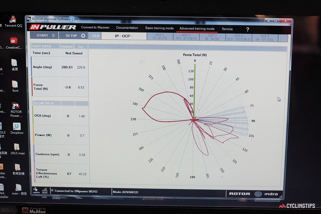 Rotor's custom inPower software can help identify the optimum position for its adjustable Q-Ring oval chainrings.