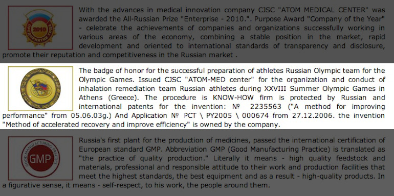 A paragraph on the website of MedXenon, the brand of xenon-gas mixture manufactured and sold by the ZAO Atom-Med Center. This paragraph has been translated using Google Translate.